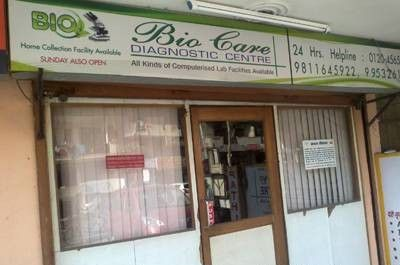 Bio Care Diagnostic Centre