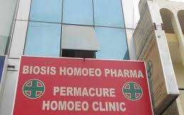 Biosis Homoeo Pharmacy