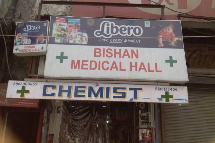 Bishan Medical Hall