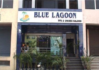 Blue Lagoon Unisex Saloon