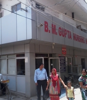 BM Gupta Hospital