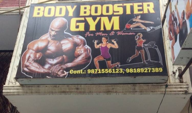 Body Booster Gym