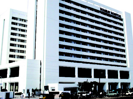 Bombay Hospital Diagnostic Center Indore