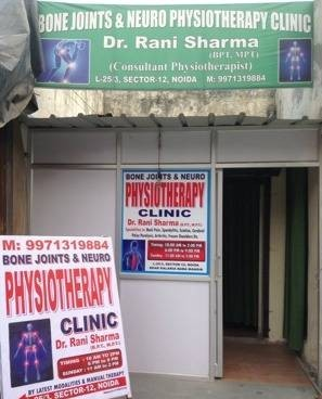 Bone Joint & Neuro Physiotherapy Clinic