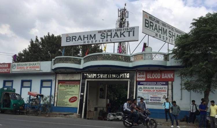 Brahm Shakti Hospital