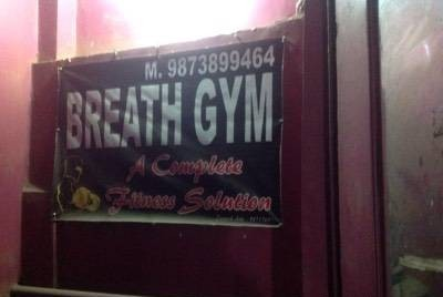 Breath Gym