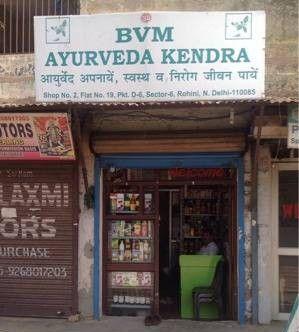 BVM Ayurveda Kendra