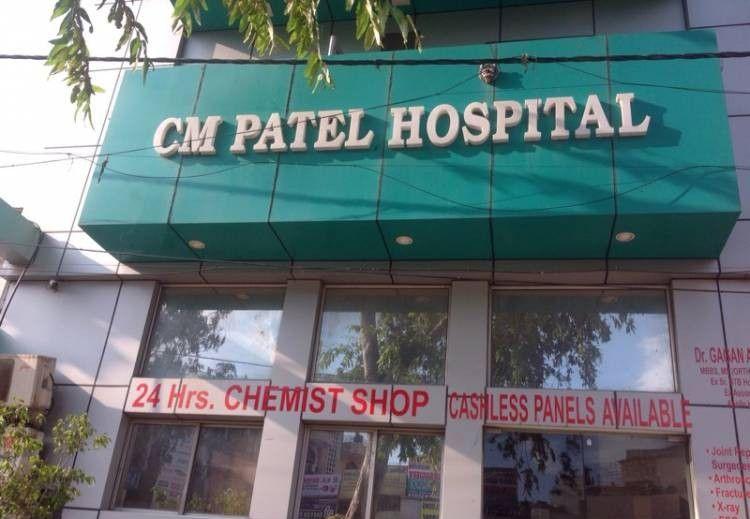 C M Patel Hospital