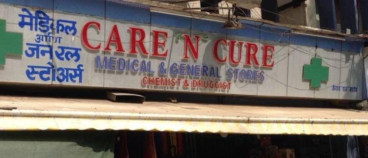 Care N Cure Medical Shop