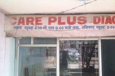 Care Plus Diagnostic