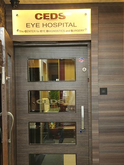 CEDS Eye Hospital