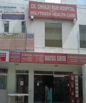 Ch. Chhaju Ram Hospital