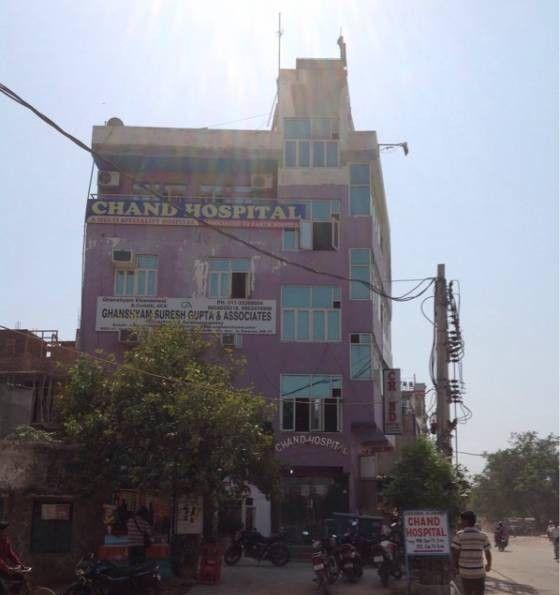 Chand Hospital