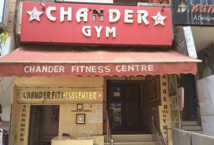 Chander Gym