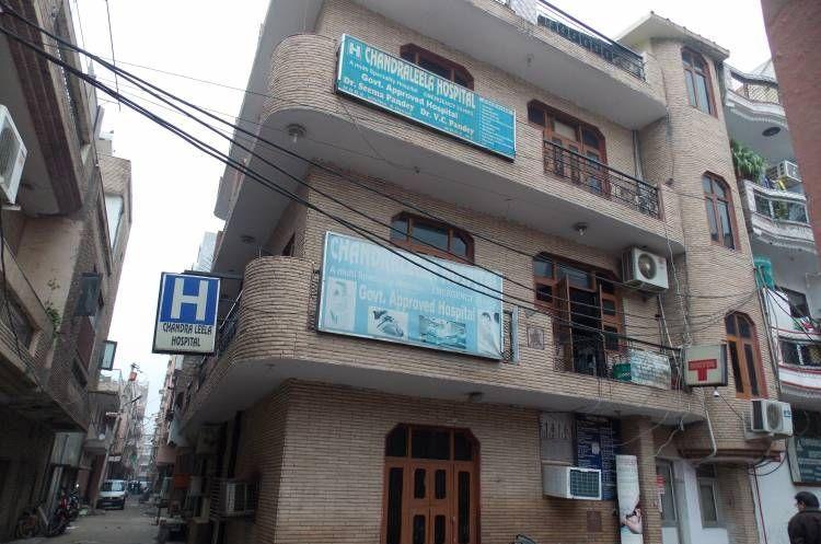 Chandra Leela Hospital