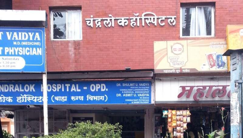 Chandralok Hospital