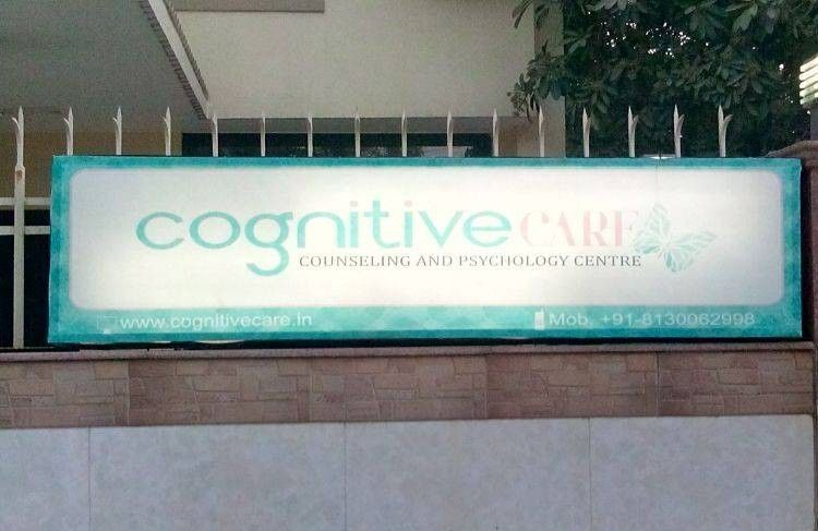 Cognitive Care