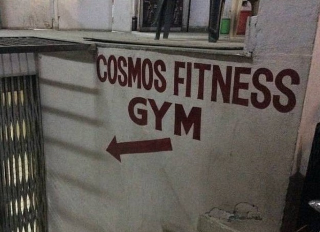 Cosmos Fitness Gym