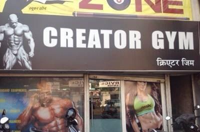 Creator Gymnasium