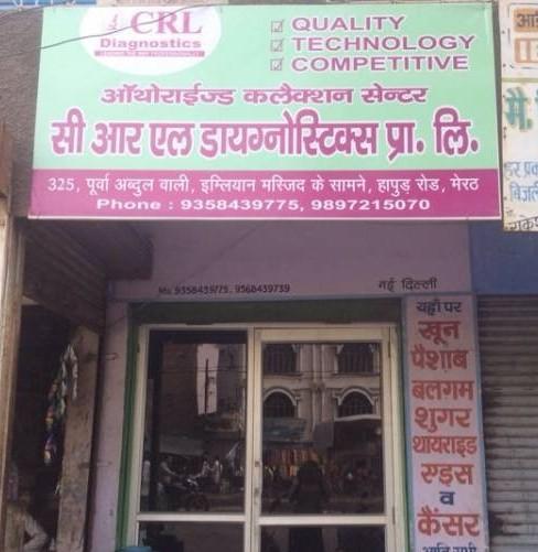 CRL Diagnostic Lab