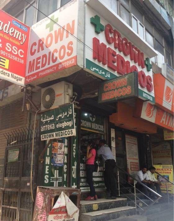 Crown Medicos