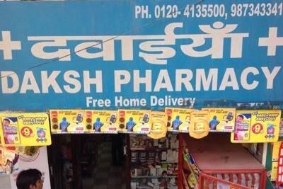 Daksh Pharmacy