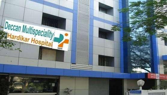 Deccan Multispeciality Hardikar Hospital