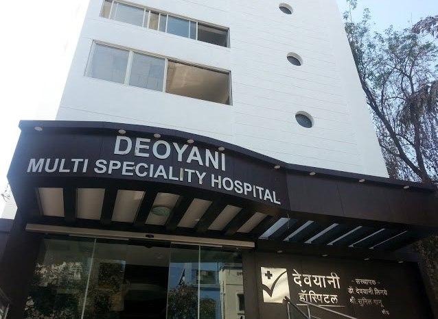Deoyani Multispeciality Hospital