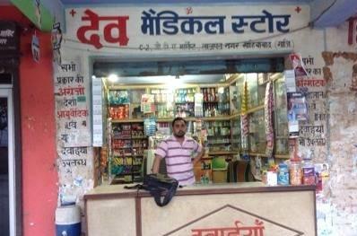 Dev Medical Store