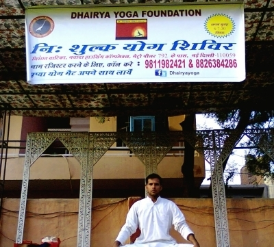 Dhairya Yoga Foundation