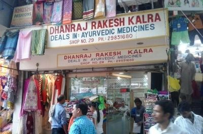 Dhanraj Rakesh Kalra