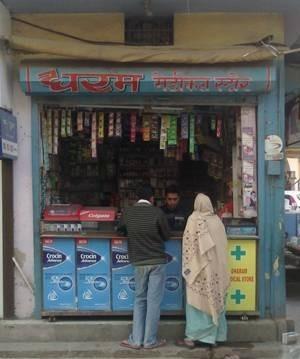 Dharam Medical Store