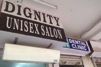 Dignity Unisex Salon