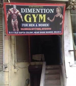 Dimention Gym