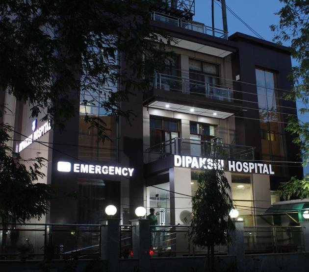 Dipakshi Multispeciality Hospital