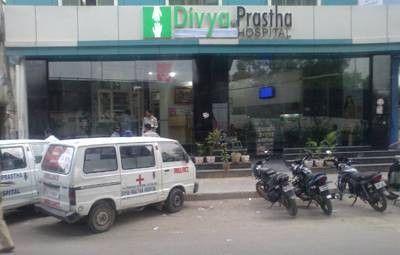 Divya Prastha Hospital