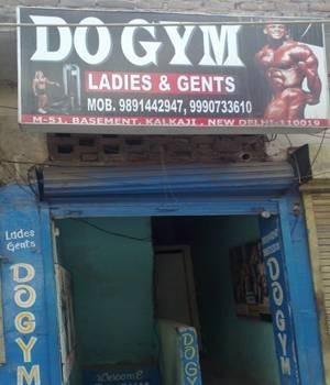 DO Gym