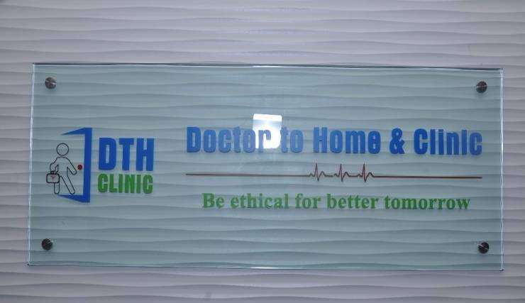 Doctor To Home And Clinic