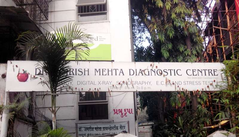 Dr Amrish Mehta Diagnostic Centre