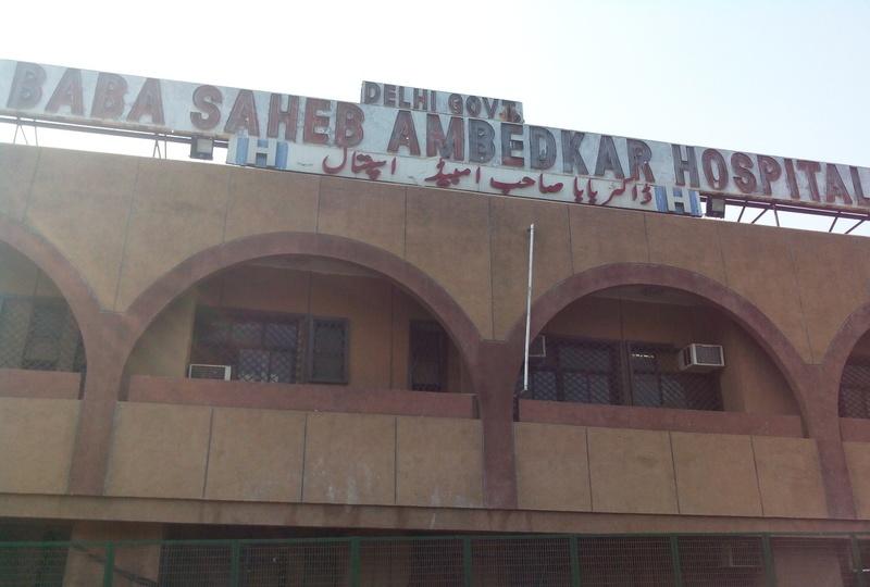Dr Baba Saheb Ambedkar Hospital