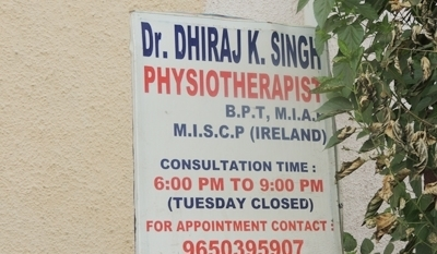 Dr Dhiraj Physiotherapy Clinic