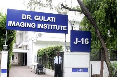 Dr Gulati Imaging Institute