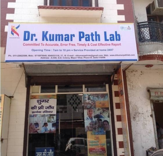 Dr Kumar Path Lab