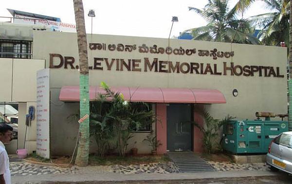 Dr. Levine Memorial Hospital