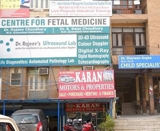 Dr Rajeevs Ultrasound Lab