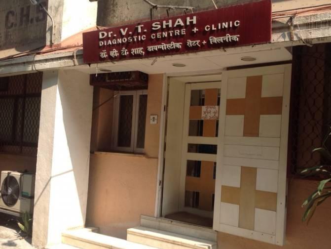 Dr V T Shah Diagnostic Center & Clinic