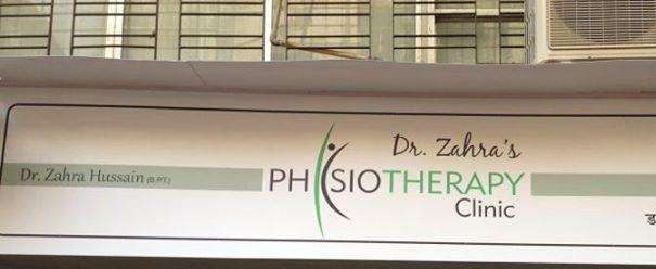 Dr Zahra Physiotherapy Clinic
