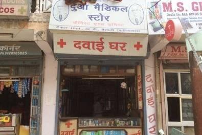 Dua Medical Store