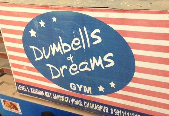 Dumbells & Dreams Gym