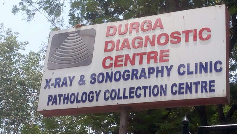 Durga Diagnostic Centre